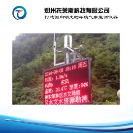 托莱斯 自动雨量监测站价格 一体化雨量计厂家批发