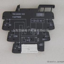 魏德米勒超薄继电器 TRS 24VDC 1CO 11227700