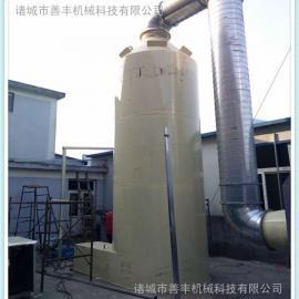 高效有机废气处理喷淋塔、玻璃钢喷淋塔、空气净化设备