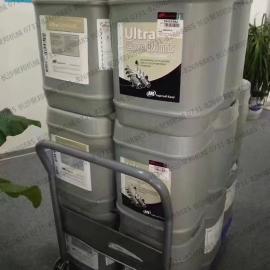 「现货供应」38459582英格索兰超级冷却剂_新款20L特价