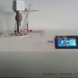 宁波新芝超声波萃取仪北京代理智能温控双频超声波萃取仪