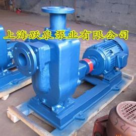 排污自吸泵 zw型自吸式排污泵