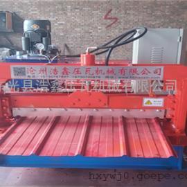 浩鑫机械供应重庆专用全自动900型彩钢压瓦机