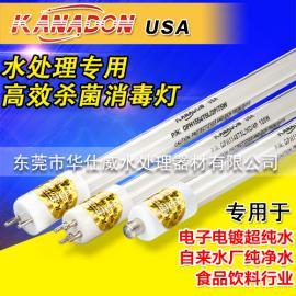 美国原装KANADON 紫外线杀菌灯GPH150T6L/5W紫外线UV消毒灯
