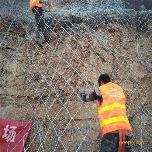 北京柔性防护网价格@缆瑞厂家批零销售@DO/08/300钢丝绳护山网