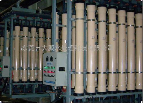 UF超滤系统 超滤净化水设备 水库水净化装置