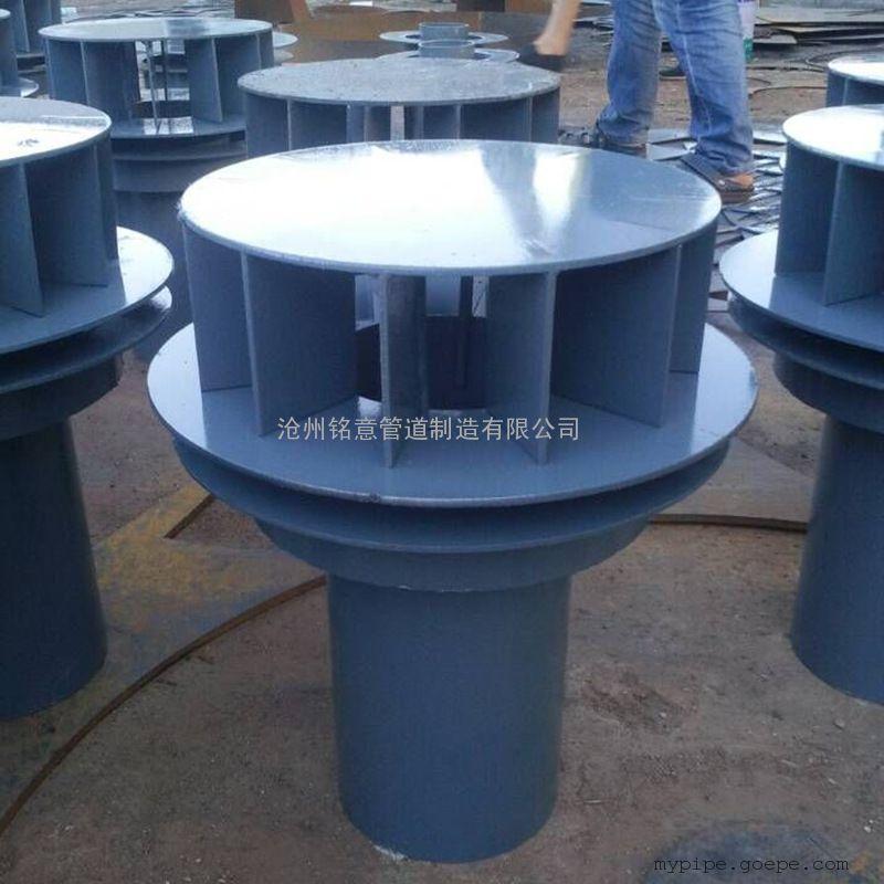 铭意建筑屋面用的87型雨水斗 DN150碳钢雨水斗价格 雨水斗厂家