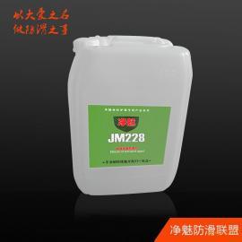 深圳地面防滑剂代理加盟
