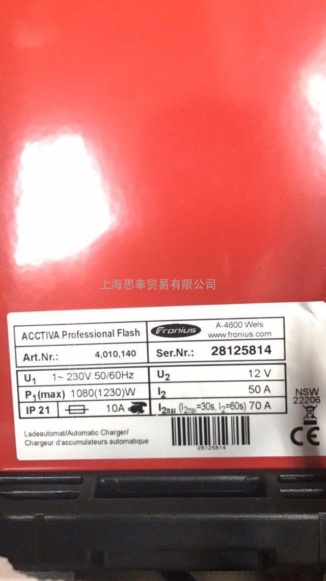 原装福尼斯焊枪 FRONIUS 44.0001.1203 开仓低价装新家