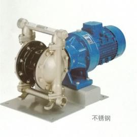 大量供应DBY3-15型铸钢泵体电动隔膜泵