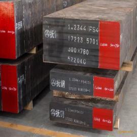 2344热作模具钢 耐磨 强度高 韧性好 延展性佳