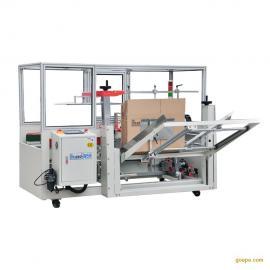 BSX008-15自动纸箱成型机