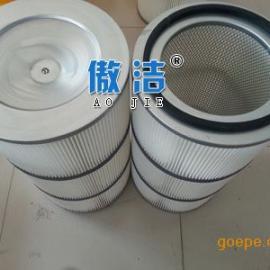 厂家直销 覆膜 天然气过滤 除尘滤芯