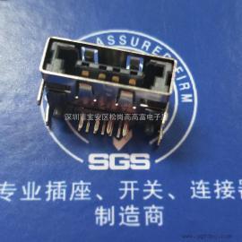 SATA连接器带USB 2.0母座(4P+7P二合一插座)11P