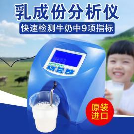 乳品分析仪 牛奶检测仪 生鲜乳UHT羊奶检测 乳品厂奶吧牧场