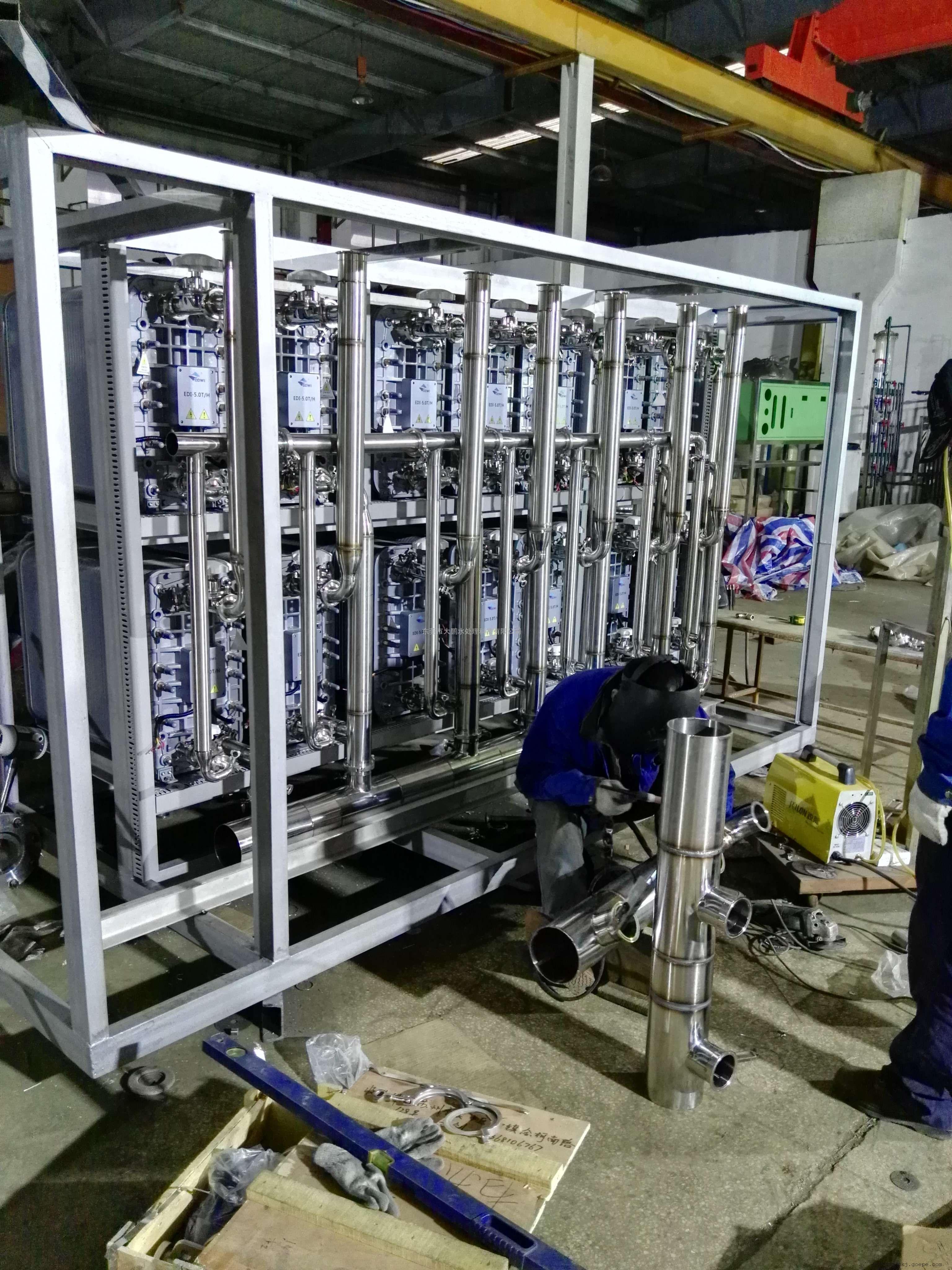 广东湛江EDI高纯水设备 EDI超纯水系统厂家生产