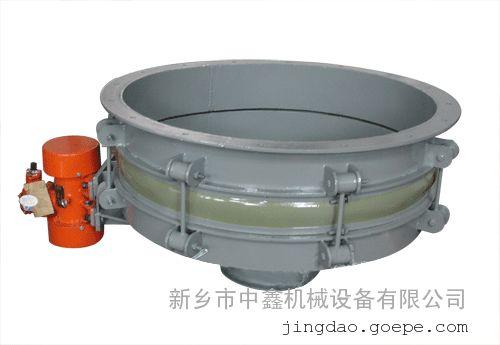 振动料斗 ZD-100振动料斗
