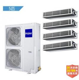 北京海尔中央空调家用户式别墅家装家庭系列销售安装