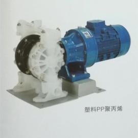 大量供应DBY3-15型PP塑料泵体电动隔膜泵