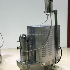 德国脂肪乳分散均质机
