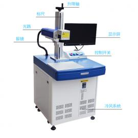 上海厂家激光打标机