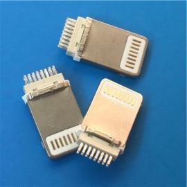 加长苹果公头I5 6加长8.3mm苹果插头 夹板0.6mm一体不包胶H1.5