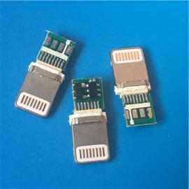 带板苹果5 6公头4P 充电+数据带PCB板iPhone数据线插头H=1.5