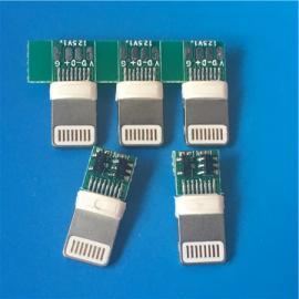 带板 苹果充电5公头大圆包胶H2.5mm带PCB板 焊线式 iPhone插头