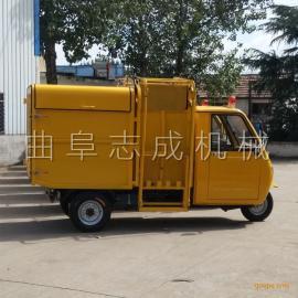 直供物业用电动三轮垃圾车小型挂桶式环卫车自动翻桶省时省力