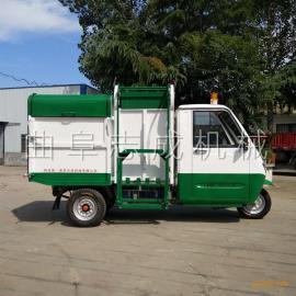 电动三轮环卫车新能源电动垃圾车全自动翻桶式垃圾自卸车