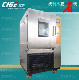 二手ESPEC高低温试验箱上海爱斯佩克120升快速温度变化箱可靠性