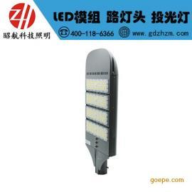 昭航照明和谐二号120W高亮模组路灯
