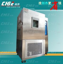 二手恒温恒湿试验箱,二手高低温交变湿热试验箱,可程式