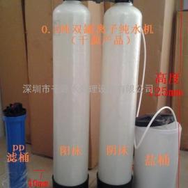 工业离子纯水机(去离子纯水设备)