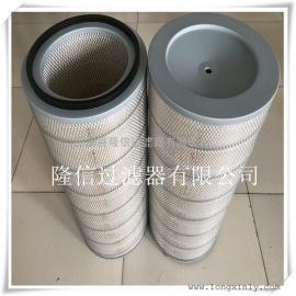 隆信生产320*220*1000空气滤筒空气滤芯
