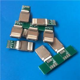 苹果带板二合一安卓带PCB板13P公头iPhone+MICRO平安头 双用