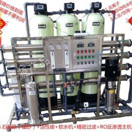 直饮净水器 工业家用食品级通用型 化学电镀 1-2吨纯水机