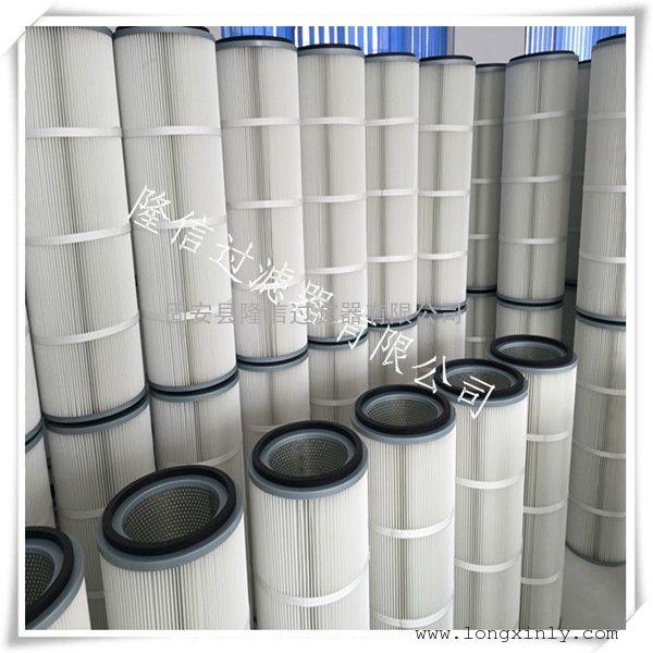 专业厂家批发 325*215*1500 粉尘滤芯 折叠式滤芯