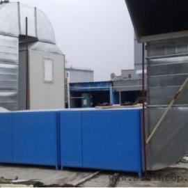 低温等离子法治理VOCS废气设备