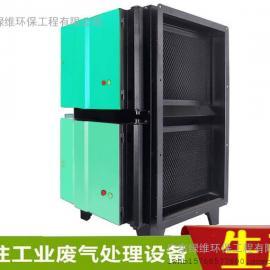 惠州工业商用厨房油烟净化器高低压静电式油烟分离器
