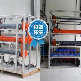 贵州平塘县一体式次氯酸钠发生器安全饮水消毒设备