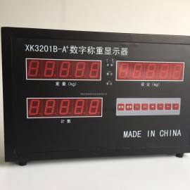 BZ2046微控制器/水泥包装机干粉腻子粉包装机控制仪表