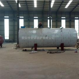 金锅锅炉 WNS燃气蒸汽锅炉定做 工业蒸汽燃气蒸汽锅炉 专业生产