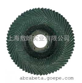 AbraMini品牌玻璃钢专用 125外径异形 双片棕刚玉百叶片 百页片
