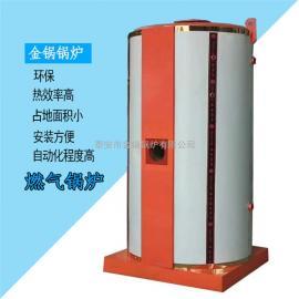 金锅牌0.5吨燃阿尼林沸点汽锅 高效率 用销量证实品质与价格优势