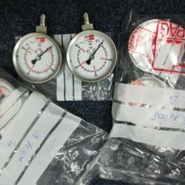 上海思奉多派克DOPAG瑞士进口减压阀计量表质保一年450.00.00