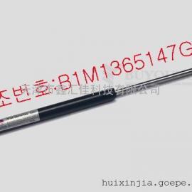 全新 韩国 气弹簧 B1K3300110 350N BUYOUNG
