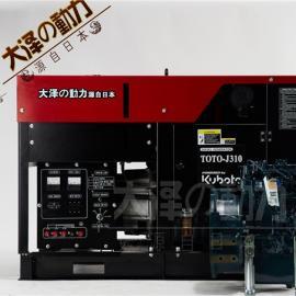 工业用电大泽18kw柏油变压器
