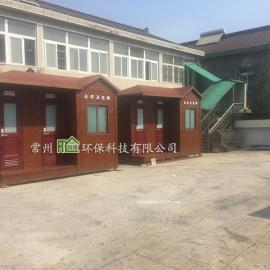 供应泰州防腐木移动厕所、江苏发泡式移动厕所厂家