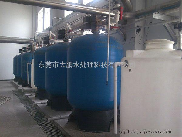 福建钠离子交换软水器 降低硬度水处理设备 抗结垢软化水设备